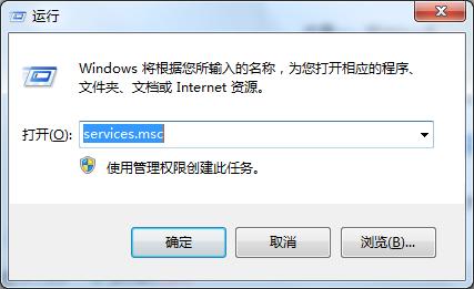 打开运行,并输入 services.msc