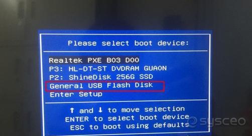 USM 启动U盘
