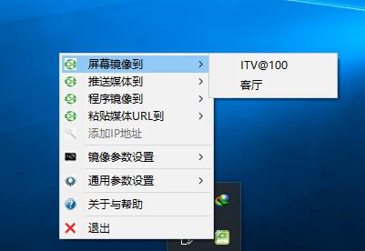 同网络 + AirPin投屏