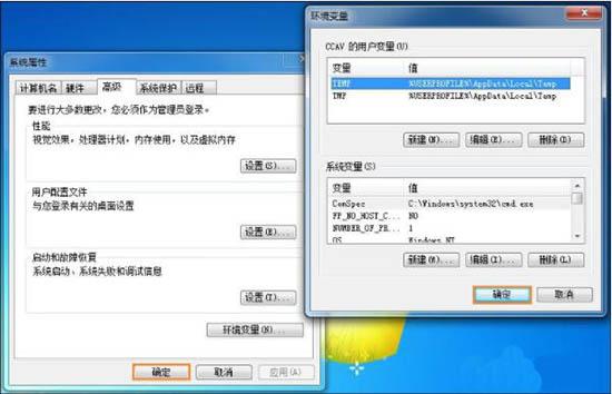 修改缓存文件位置