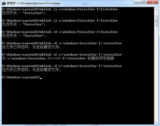 mklink /D C:\WINDOWS\Installer F:\Installer