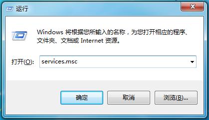 打开运行,并输入:services.msc
