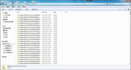 Backup备份文件