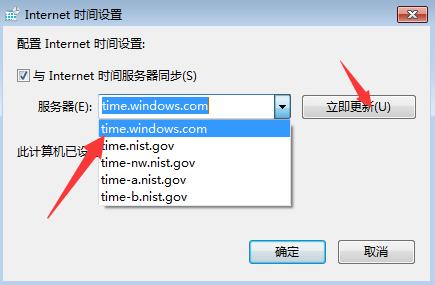 time.windows.com