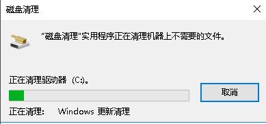 清理不需要的系统文件