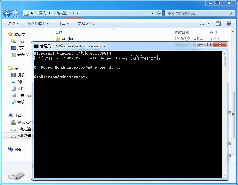 cmd创建文件夹
