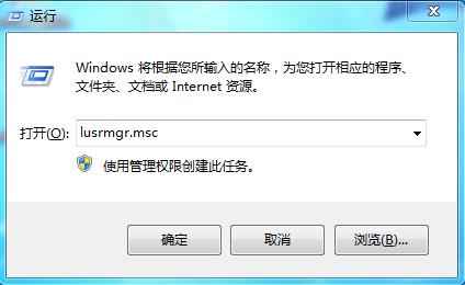 打开运行,并输入:lusrmgr.msc