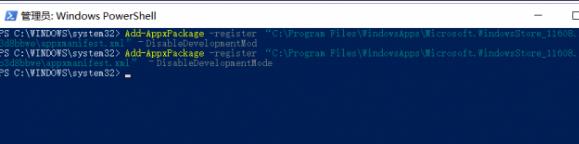 Microsoft.WindowsStore_11602.1.26.0_x64__8wekyb3d8bbwe
