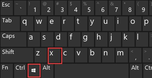 Win + X 组合键