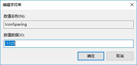 编辑字符串