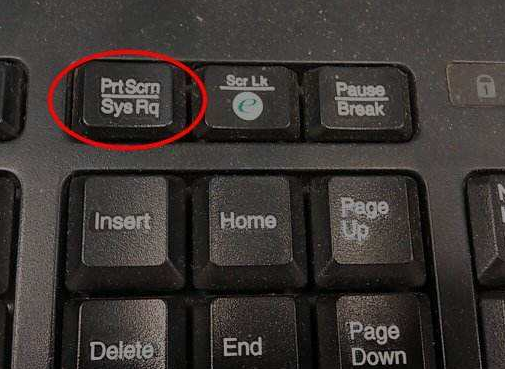 PrtScreen SysRq
