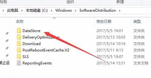 删除DataStore