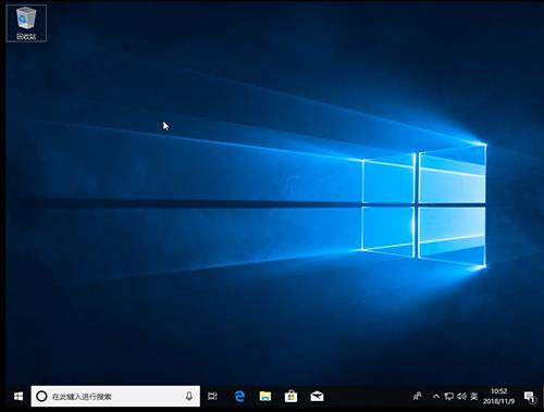 电脑屏幕常亮设置