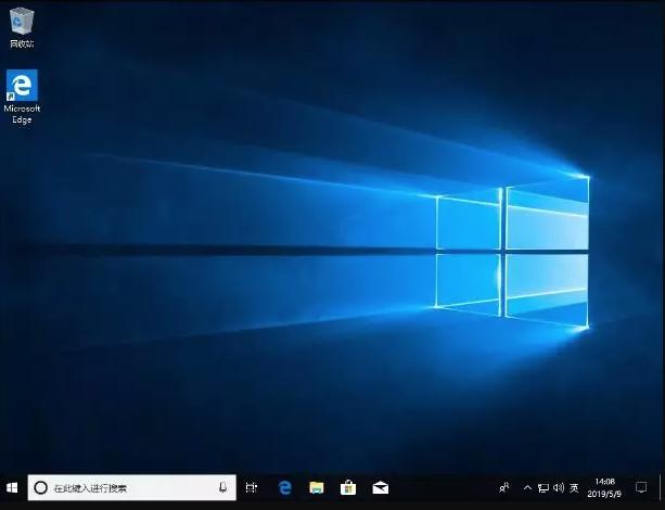 初始化电脑完成