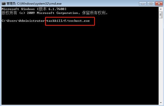 taskkill /f /im notepad.exe