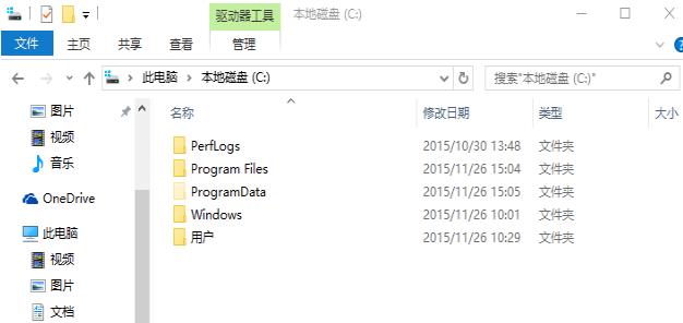 磁盘文件管理