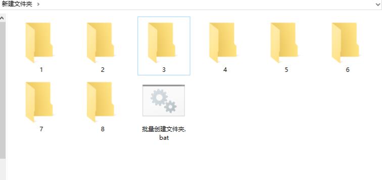 双击批量创建文件夹.bat