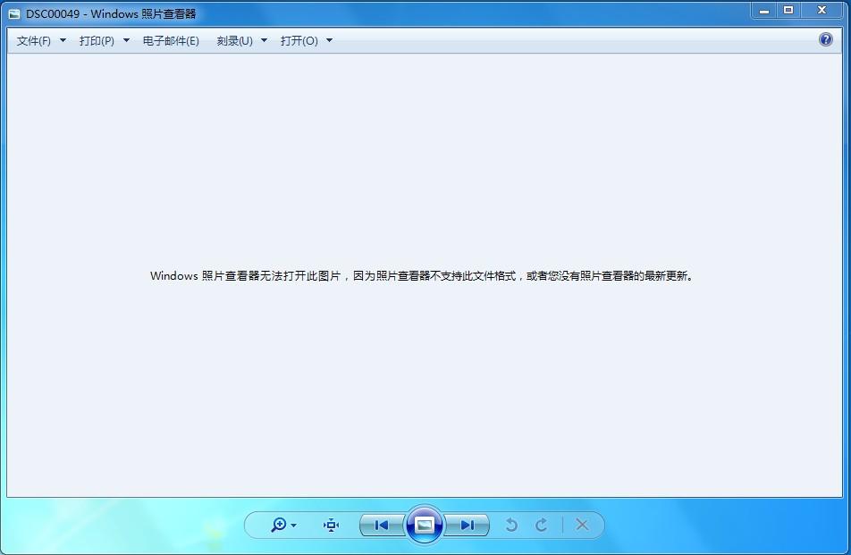 Windows照片查看器无法打开此图片