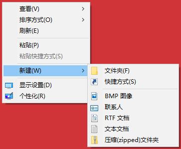 右键新建没有Word、Excel、PPT软件