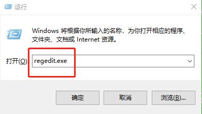 打开运行,并输入:regedit.exe 命令