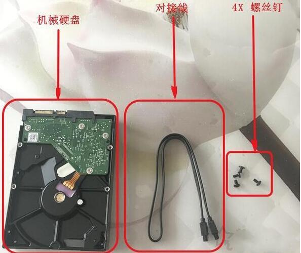 电脑安装旧机械硬盘所需