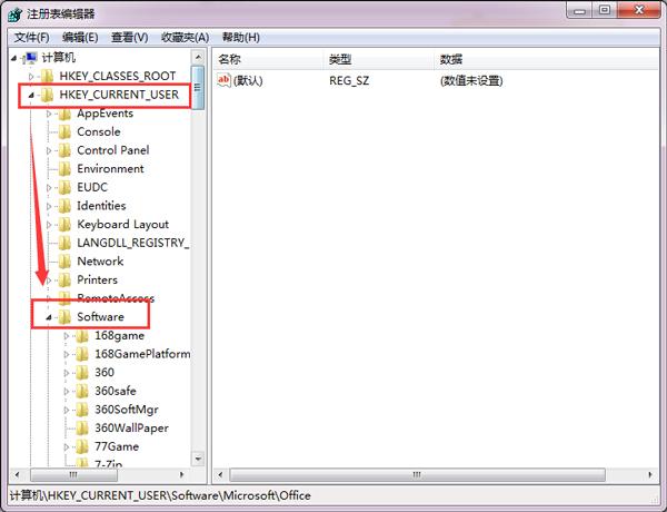 HKEY_CURRENT_USER\Software