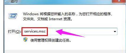 services.msc