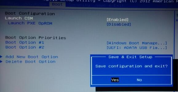 Save & Exit Setup