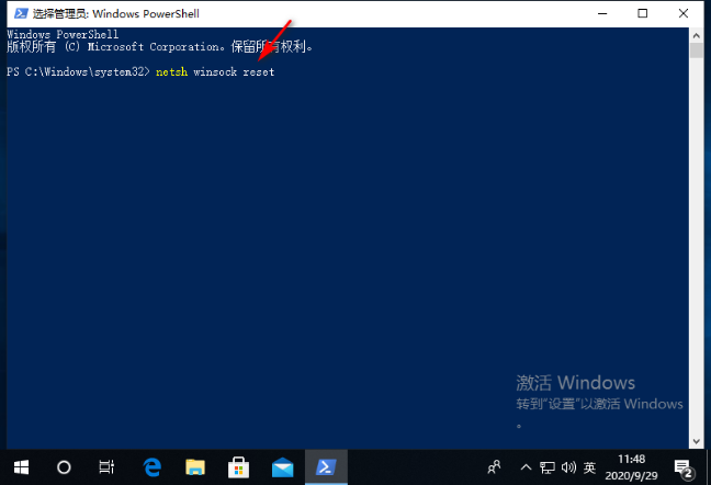 Windows PowerShell (管理员)(A)