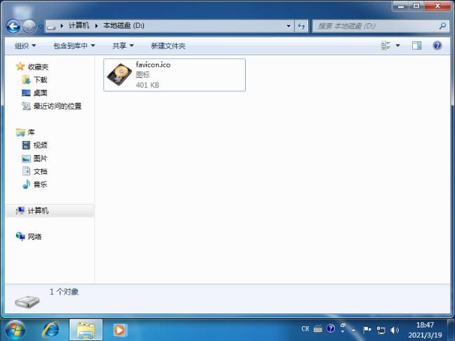 ico格式图标文件