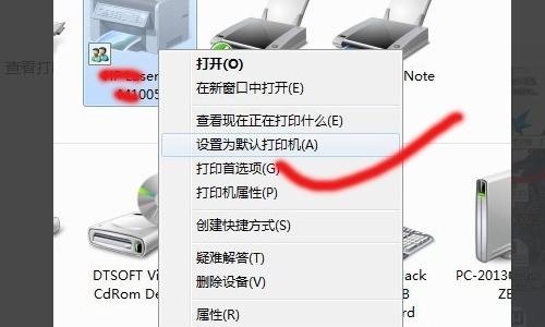 设置为默认打印机