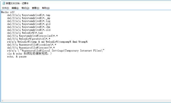 代码复制进文本文档