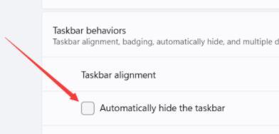 勾选 Automatically hide the taskbar