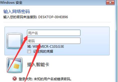 Windows 安全